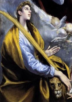 saint Prisca