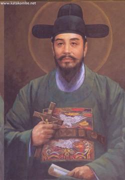 St. Nam Chong-sam John