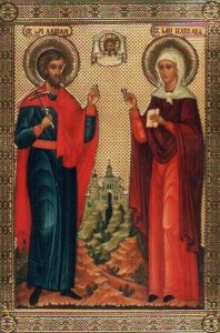 sts Adrian and Natalia