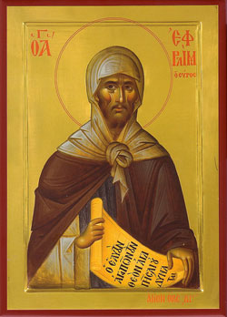 saint-ephrem