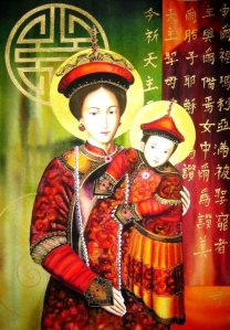 lady-of-china