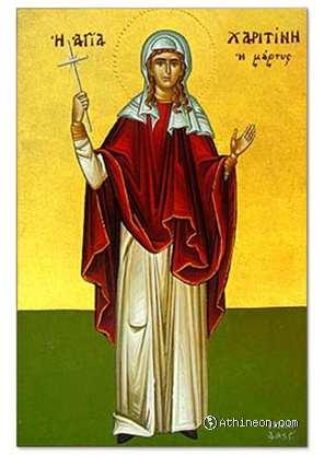 saint-charitina